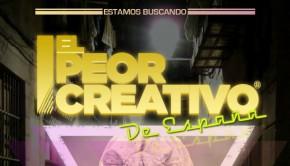 afiche-concurso-brother-barcelona2