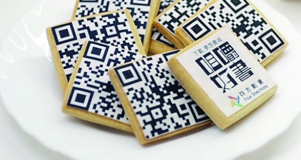 fourdirections-qrcodes