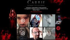 carrievine