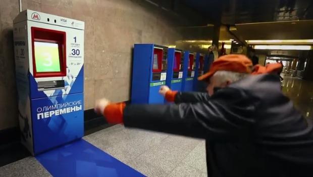 moscu-metro