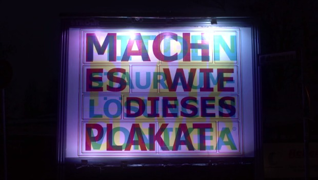 ikea-rgb-billboard.jpg