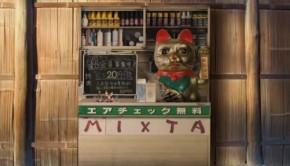 gato-mixta.jpg