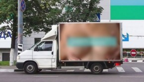 advtruck-breast