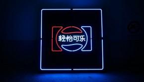 chinatown-brands