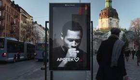 anuncio-tabaco-interactivo